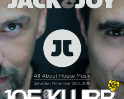 ALL ABOUT HOUSE MUSIC (NOVEMBER 2016 EDITION)